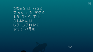 Screenshot_2016-09-05-18-00-57