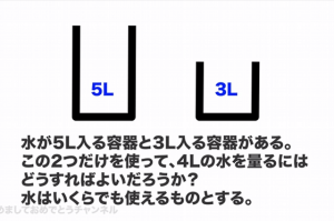 091301[1]